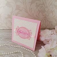 Пригласительный ручной работы с тиснением розовый, фото 1