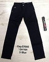 {есть:134,152,158,164} Котоновые брюки для мальчиков Seagull, 134-164 рр. Артикул: CSQ57060 [164], фото 1