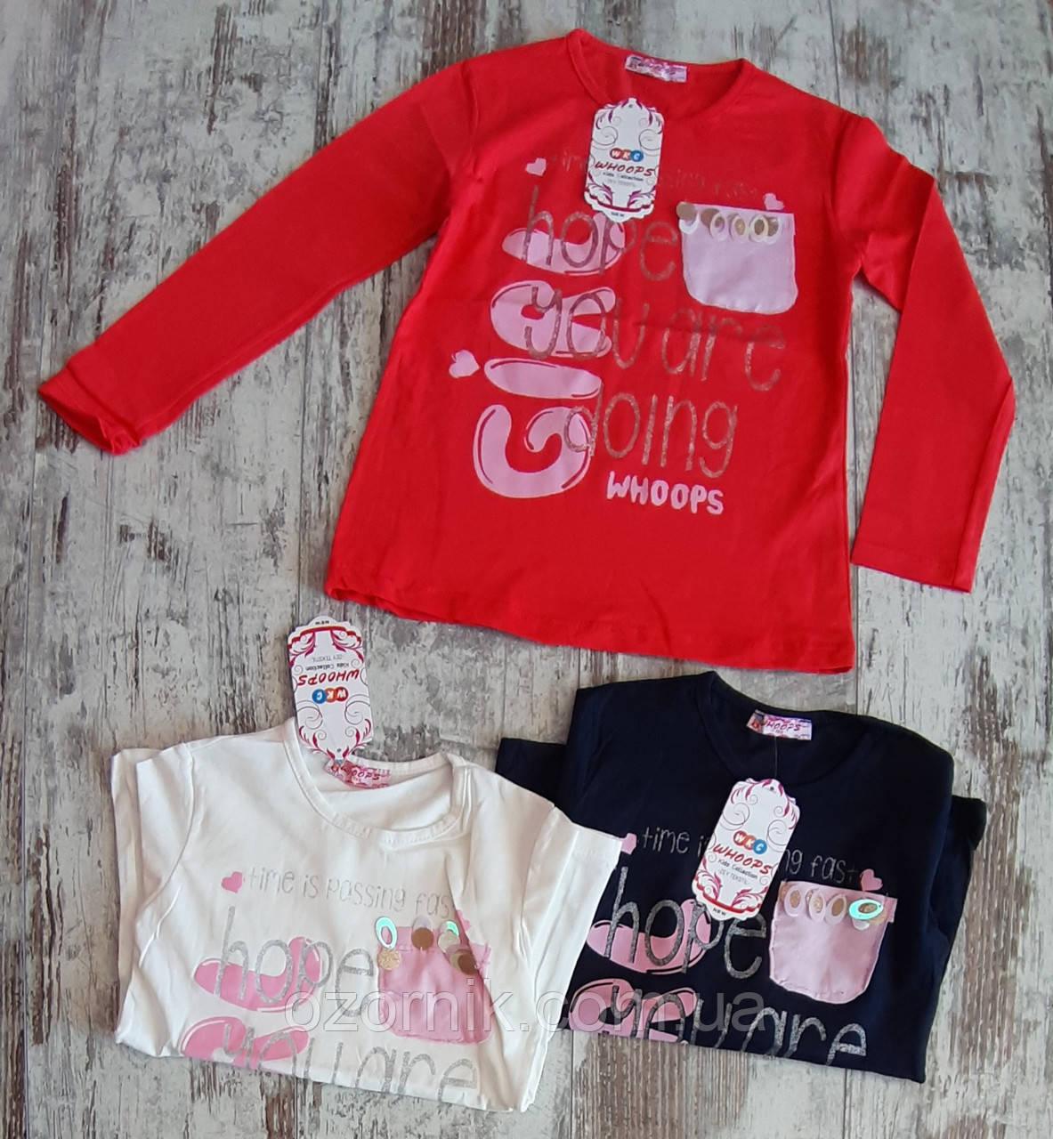 Оптом Нарядный Детский Батник для Девочек 6-9 лет