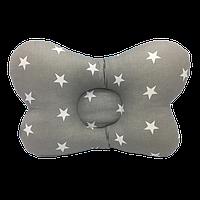 """Детская ортопедическая подушка-бабочка Солодкий Сон """"Белые звезды на сером"""" 23х29 см."""