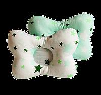 """Детская ортопедическая подушка-бабочка Солодкий Сон двухсторонняя """"Звезды зеленый/белый"""" 18х30 см."""