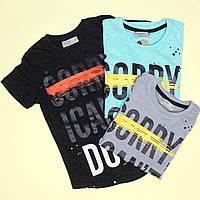 7302 Детская футболка для мальчика надписи тм Glo-Story размер 110,120,140,150,160