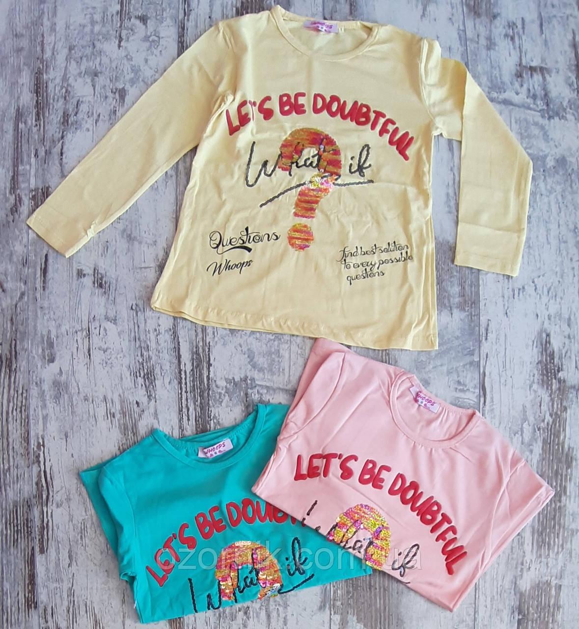 Турецькі дитячі сорочки