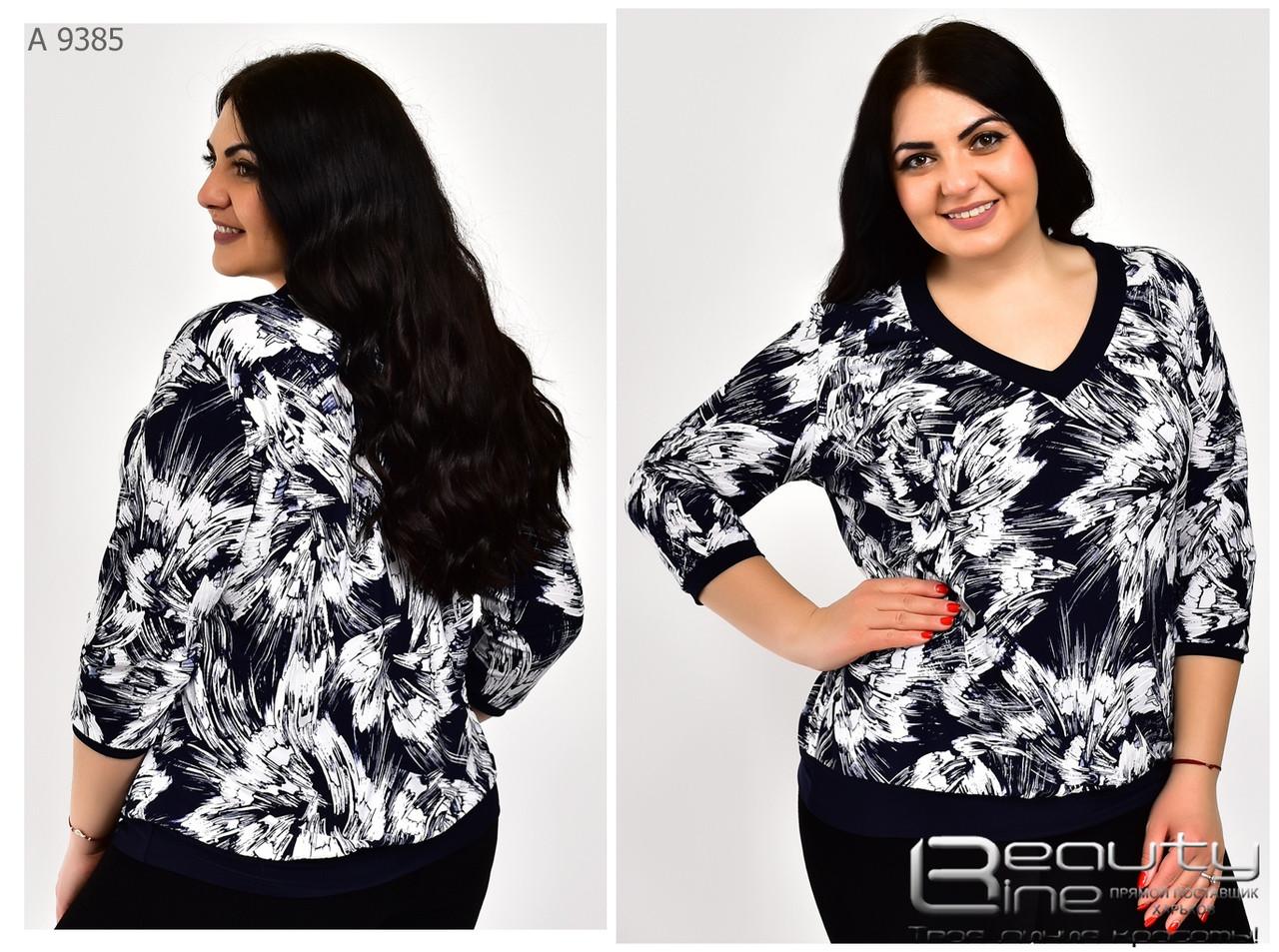 Блуза женская трикотаж масло размер 54.56.58.60.62.66