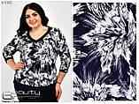 Блуза женская трикотаж масло размер 54.56.58.60.62.66, фото 2