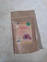 Гриб рейши - 100 гр