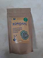 Гриб кориолус  (микочай)-100 гр.