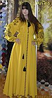 """Нарядное вышитые женские платья в стиле бохо """" Солнышко  ИЛ-65"""""""
