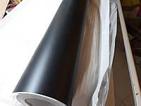 3D карбон пленка черная матовая, GUARD карбоновая пленка для АВТО! Качество! 1,52 м на 30 м., фото 1