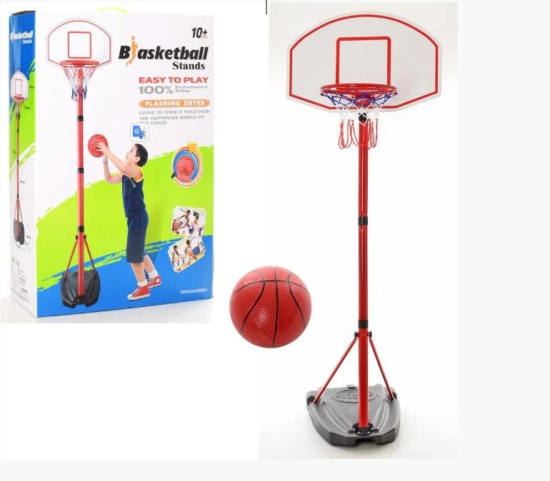 Баскетбольное кольцо MR 0185 на стойке 70-240см, Bambi