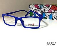 Стильная оправа для очков яркая подросток прямоугольники прорезиненая 510459 синяя (SKU555)