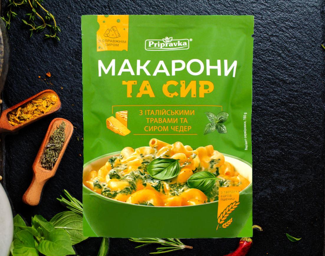 """""""Макарони і сир"""" з Італійськими травами і сиром Чеддер 150 г (8 шт/ящ)"""