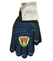 Перчатки трикотажные черные с ПВХ точкой (6 нитей 100% - полиэстер), разм. 10 83V006