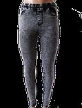 Женские джинсы Варёнки, фото 6