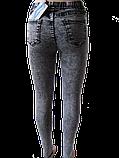 Женские джинсы Варёнки, фото 8