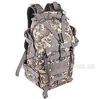 Тактический прочный рюкзак military, фото 1
