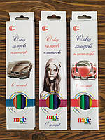 Цветные карандаши MAGIK, 6 цветов