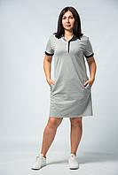 Платье поло трикотажное от бренда Adele Leroy