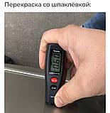 Товщиномір тестер фарби автомобіля Лакофарбового покриття автомобіля / машини Yunombo YNB-100, фото 6