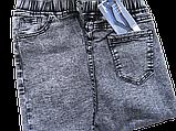 Женские джинсы Варёнки, фото 5