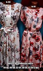 Красивое  летнее платье 44-64 р-ры, фото 3