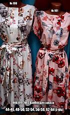 Красивое  летнее платье 44-64 р-ры, фото 2