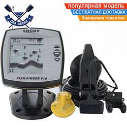 Рыбацкий эхолот Lucky FF918S-180W Fish Finder с проводным и беспроводным датчиками, питание головы от АКБ 12В