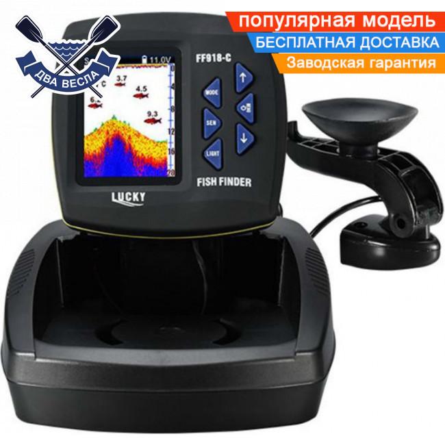 Цветной эхолот Lucky FF918-C180T Fish Finder для зимней и летней рыбалки питается от АКБ 12В или от батареек