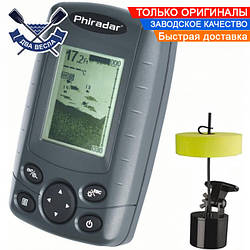 Двухлучевой рыбацкий эхолот Phiradar FF168A для зимней и летней рыбалки