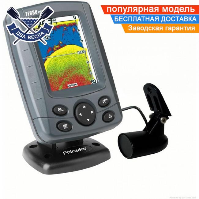 Двухлучевой цветной эхолот Phiradar FF688C для зимней и летней рыбалки, до 500 м, питание от АКБ 12В