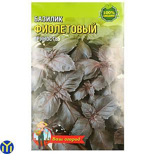 Семена базилик Фиолетовый, Пряность