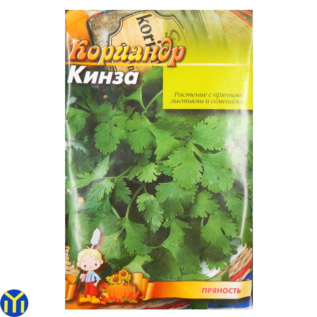 Семена кориандр Кинза, пряность