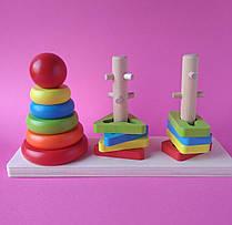 Логическая игрушка пирамидка-ключик 1321