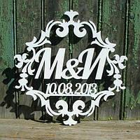 Вензель, ініціали в білому кольорі на весілля