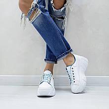 Женские белые кожаные кроссовки на макси подошве Cosmos