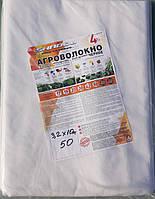 Агроволокно белое 3,2м*10м плотность 50