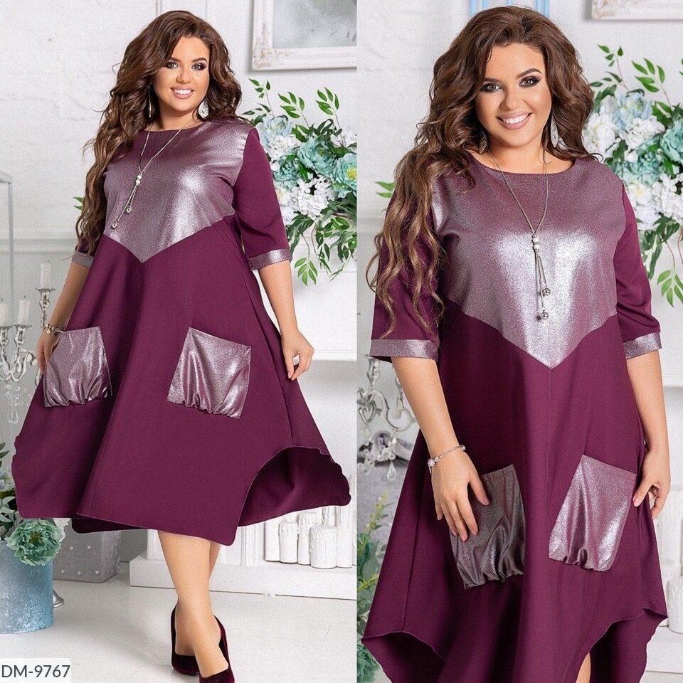 Жіноче ошатне плаття з прикрасою. Кольори - темно-синій,бордо, пляшка, ліловий.