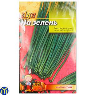 Семена лук На Зелень, Многолетник
