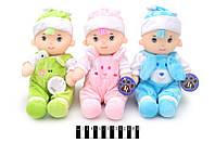 Кукла мягкая в комбинезоне, 3 вида,30*15*12см /48-2/(DJ1602)