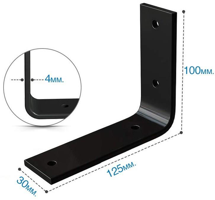 Полкодержатель Универсальный Лофт нагрузка 40 кг Черный