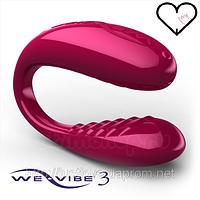 We-Vibe 3 Ruby Вибростимулятор для двоих Новинка в мире интим товаров!!!