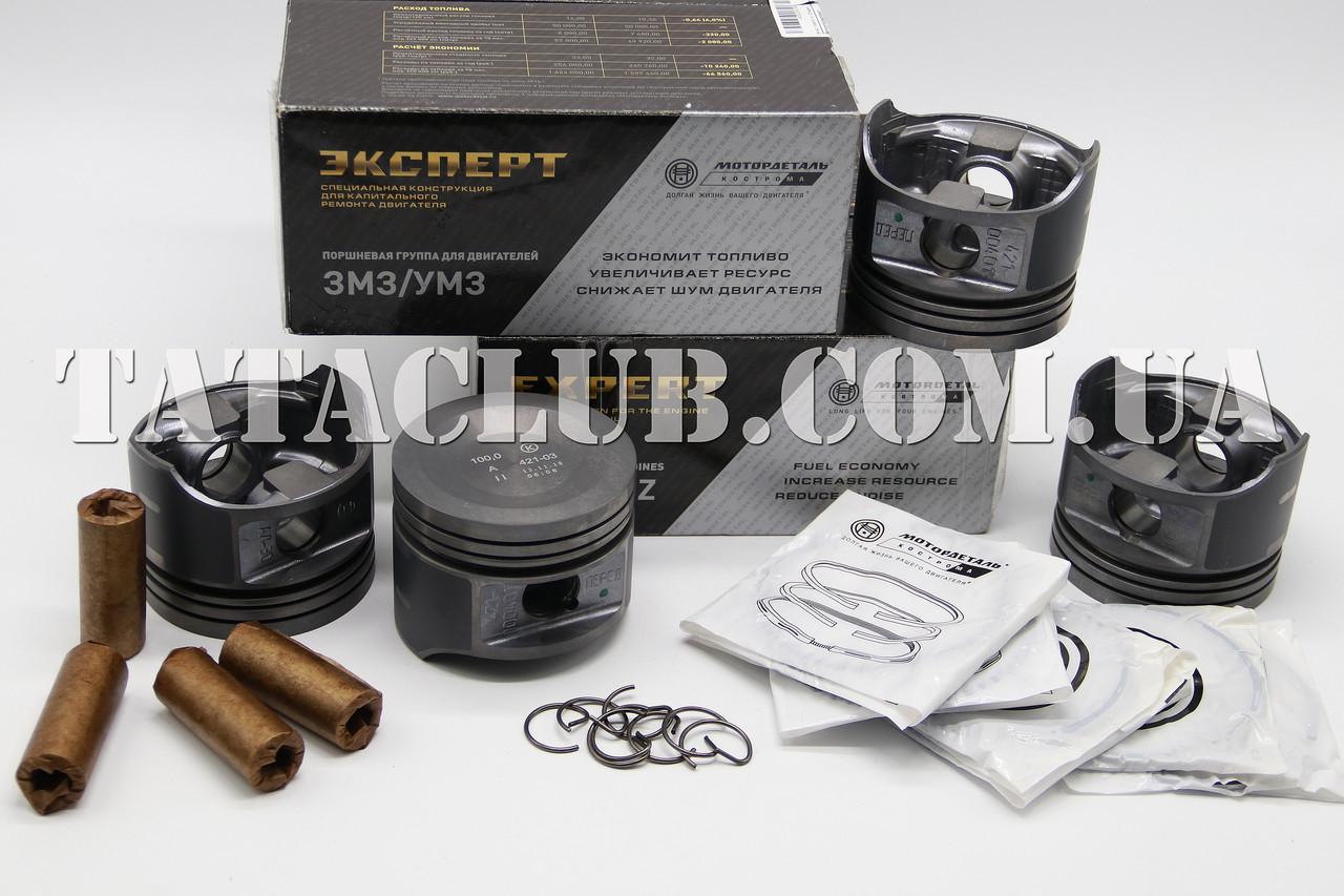 Поршень цилиндра ЗМЗ - 405, d=96,5 мм (Black Edition) МД Кострома, Эксперт