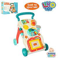 Каталка-ходунки и игровой центр Limo Toy HE0819 Первые шаги с пианино и досточкой для рисования