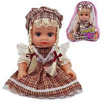 Кукл Алина 5140 (в шотландском платье + шапка)