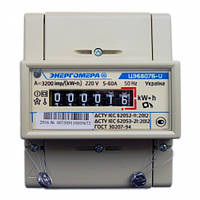 Счетчик однофазный ЦЭ6807Б-U K1.0 220B (5-60А) М6P5