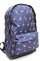 Городской молодежный рюкзак с принтами YR 205 (фламинго)
