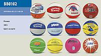 Мяч баскетбольный размер №7, цветной 580г /30/ (BB0102)