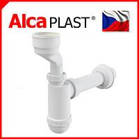 Cифон для писсуара горизонтальный Alca Plast A45A