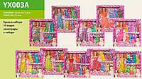 """Кукла типа """"Барби"""" 6 видов, 10 платьев в наборе, в кор. 32*33*5см /48-2/(YX003A)"""