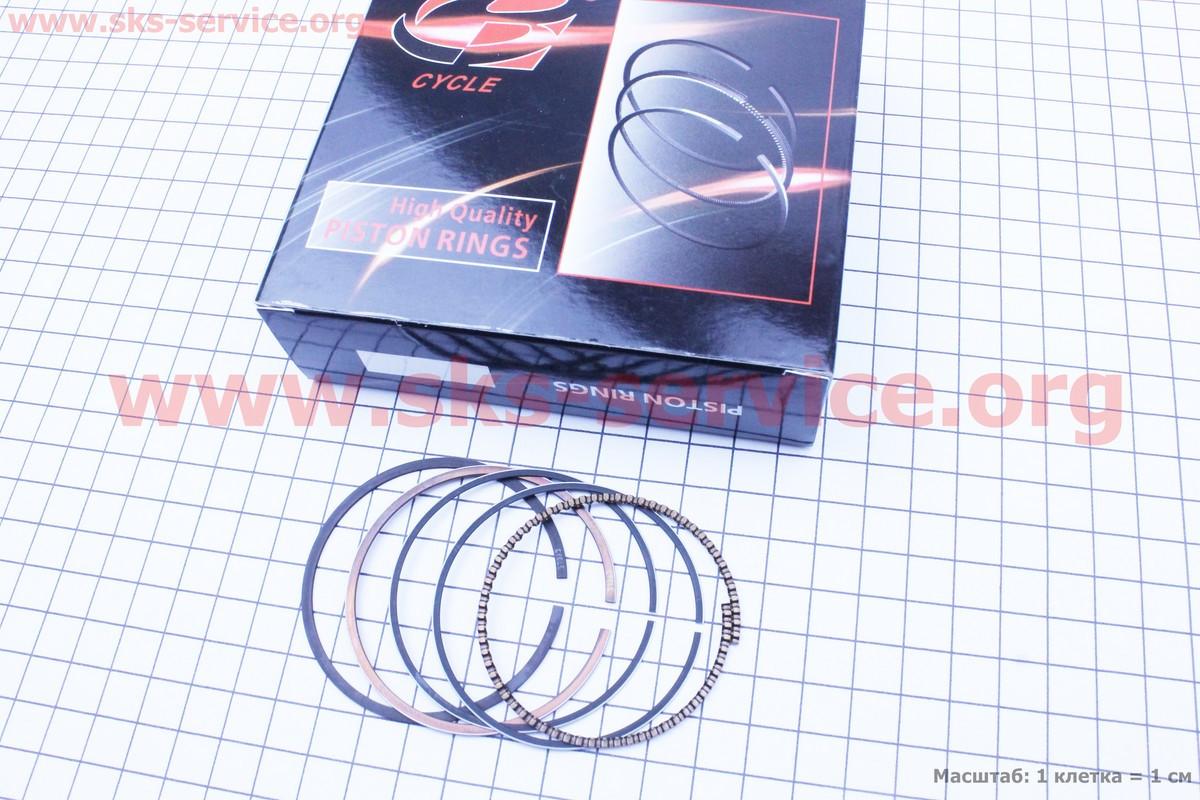 Кольца поршневые 150сс 57,4мм STD на 4т скутер